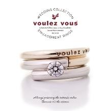voulez vous(ヴーレ・ヴー):Dual~幸せのスパイラル~