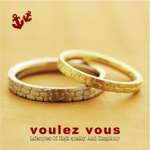 voulez vous(ヴ-レ・ヴ-)_Antique Brick ~時を超え愛され続ける石畳~