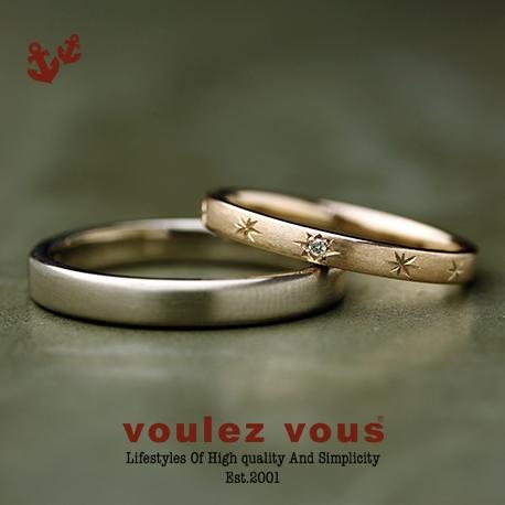 voulez vous(ヴーレ・ヴー):彫り模様が印象的なオールドスタイルリング【Halo】