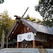 ホテルオークラ札幌:【神宮挙式の段取り・作法まで相談】北海道神宮ドライブツアー