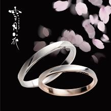 SANJI(サンジ)_雪月花 【花筏】 はないかだ <結婚指輪>人気ランキング No.2★