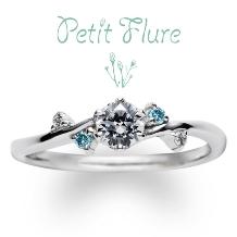 SANJI(サンジ)_Petit Flure【フリチラリア】 婚約指輪<人気ランキング>No.5♪