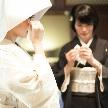 明治の森箕面 音羽山荘:【家族だけの結婚式】少人数お食事会の相談会