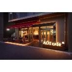 AOI cafe:おふたりの大切な皆様を迎えます