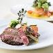 アルファーレ グランシャトー:【ゼクシィNET限定】国産牛フィレ&フォアグラ無料試食フェア