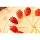 アルファーレ グランシャトー:【3/10~3/14限定☆】HAPPYホワイトデーフェア