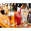 UNICO 西梅田:豊富な飲放題!ビール/ワイン/カクテル/ウィスキー/焼酎/梅酒/ソフトドリンクなど50種以上が飲放題!