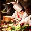 ホテル インターコンチネンタル 東京ベイ:【料理重視の方に】世界の有名シェフが集う!絶品試食付きフェア