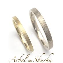 Arbel・Shushu(アーヴェル・シュシュ)の婚約指輪&結婚指輪