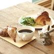 ラ・クラリエール:【数組限定】人気カフェの焼き立てパン!ブランチ試食付フェア
