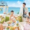 ラソール ガーデン・アリビラ:【名古屋店】夏本番☆Special Fair