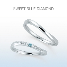 ルイ エ レイ by CASA'DE YOKOYAMA_【Sweet Blue Diamond】清らかな輝きブルーダイアモンド
