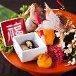 レストラン ヒカリヤ:【GW限定】 縁起を担いだ伝統の祝会席 ~試食付き相談会~
