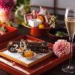 レストラン ヒカリヤ:【 季節のお膳付 】人気の和婚を紹介!相談会