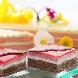シェラトングランドホテル広島:【シェラトンデザート試食】ハイクラスのおもてなしフェア