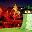白鳥庭園 THE SHUGEN:★最大30万円SP特典【2018年1月・2月限定】日本庭園散策フェア