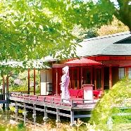 白鳥庭園 THE SHUGEN:【先輩カップルオススメ】挙式体験×会場×日本庭園見学フェア★