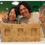 木の暮らし:名古屋店