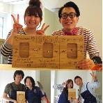 木の暮らし:横浜店