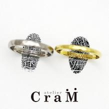 アトリエクラム_正真正銘オリジナル!指紋刻印を入れた鎚目デザインの結婚指輪【鍛造リング】