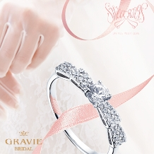 GRAVIE(グラヴィ)_【Sweet Rings】 GEORGETTE柔らかなジョーゼットでリボンを表現