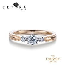 GRAVIE(グラヴィ)_【BERIKA_ベリーカ】本物だけが持つ、透きとおる存在感と気品溢れるリング。