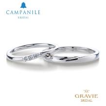 GRAVIE(グラヴィ)_【CAMPANILE_カンパニール】ヴェールのように優雅で心地いいリング