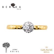 GRAVIE(グラヴィ)_BERIKA_ベリーカ KOIVU_しらかばの木