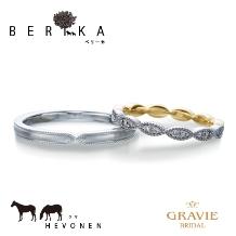 GRAVIE(グラヴィ)_BERIKA_ベリーカ HEVONEN_ウマ