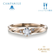 GRAVIE(グラヴィ)_【ゼクシィ本誌特集掲載中】CAMPANILE_カンパニール シャンパンの輝き