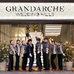 ・・★星空チャペル®★・・ GRANDARCHE WEDDING HILLS(グランダルシュ ウエディングヒルズ)のフェア画像