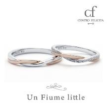 CENTRO FELICITA(セントロ フェリシタ):「重なり合う運命」Un Fiume little (アンフューム リル)