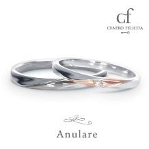 CENTRO FELICITA BOUTIQUE (セントロ フェリシタ ブティック)_「シンプルでも個性的に」コンビネーション結婚指輪 アヌラール