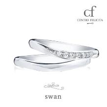 CENTRO FELICITA(セントロフェリシタ)_【2020イヤーモデル】流れるダイヤモンドが羽ばたく swan(スワン)