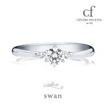 CENTRO FELICITA(セントロフェリシタ)_【2020イヤーモデル】両サイドのメレがダイヤを引き立てる swan(スワン)