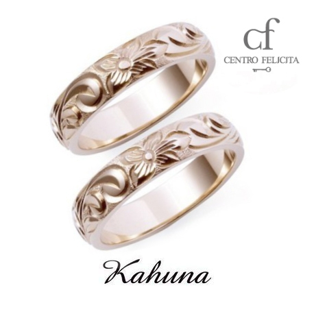 CENTRO FELICITA(セントロフェリシタ):手彫りの温もりが愛の証 ハワイアンジュエリーカフナ