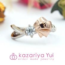 kazariyaYui_【フルオーダーだから叶う*世界に一つの指輪】リボンモチーフが可愛らしい婚約指輪