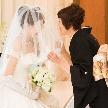 ザ・グロー オリエンタル名古屋:◇9月限定◇【親御様も一緒に見学】結婚式まるわかり相談会