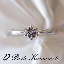 Parte Kumamoto_【10万円以内から】高品質の婚約指輪が予算内で☆ダイヤが美しく見える王道デザイン