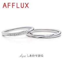 時計・宝石のマツムラ_【AFFLUX】シンプルで普段使いにも◎ゆびわ言葉:しあわせ彩る Aya(アヤ)