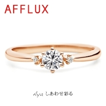 時計・宝石のマツムラ_【AFFLUX】人気王道デザインをゴールドで♪:しあわせ彩る Aya(アヤ)