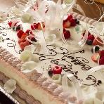 SAROS.(サロス):厳選食材を使った料理とウェディングケーキでゲストに最高のおもてなし