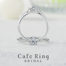LUCIR-K BRIDAL●LUCIR-K GROUP_Cafe Ring カフェリング Rosette duo ロゼット デュー