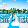 クイーンズコート グランシャリオ:青と白のリゾートW*水上セレモニー体感【豪華15大特典&試食】