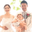 Queen's Marry(クイーンズマリー):マタニティ&パパママ婚相談会