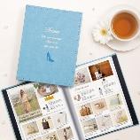 マイプレシャス:【女性専用カタログギフト】シンプルな中にも高級感があるブルーのデザインが大人気!