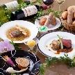 EnFance(アンファンス):【月に一度のイベント♪】2組限定!食べ比べ無料試食付フェア★