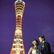 THE MARCUS SQUARE KOBE (ザ マーカススクエア 神戸):【お仕事帰りOK】ホテル最上階の夜景を望むディナー券付フェア