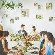 SETRE MARINA BIWAKO(セトレ マリーナびわ湖):【少人数Wをご検討の方へ】絶景×おもてなし!家族婚フェア