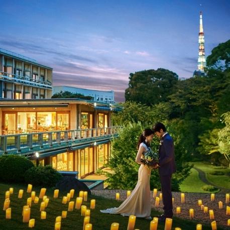 国際文化会館(International House of Japan):【近代建築コルビュジエの世界】庭園ウェディング体験